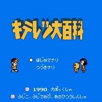 静岡のアニメ事情wwwwwwwww