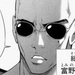 富野由悠季が31歳の時に描いた漫画wwwwwwww