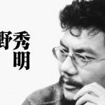 庵野秀明、エヴァシリーズに言及しない理由を明かす!「一つの答えにされてしまう」「楽しんだまま終わってほしいんです」