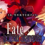 Fate/hollow ataraxiaとかいうゲームwwwwwwww