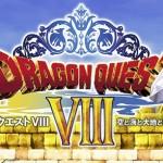 3DS版ドラクエ8の声優wwwwwwwwwwww