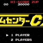 彡(゚)(゚)「ゲームセンターCX?人がゲームしてるの見て何がおもろいねん」