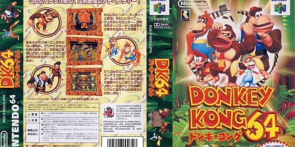 ドンキーコング64とかいう史上最も不気味なゲーム