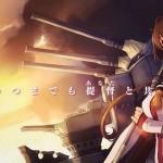 PSVita「艦これ改」初週14万本で売上ランキング1位
