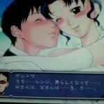 【朗報】碇シンジ(18)、葛城ミサト(33)と結婚