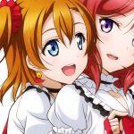【ラブライブ!】なんで穂乃果と真姫ちゃんって「胸あります」みたいな顔してるの?