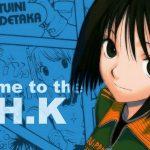 漫画版NHKにようこその岬ちゃんwwwwwww