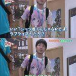 芸人「いいTシャツ着てんじゃないかよ ラブライブだろ!」( ^ω^)「…」