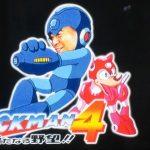 【悲報】ゲームセンターCX、名言がない