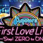 【ラブライブ!】Aqours First LoveLive!~Step! ZERO to ONE一日目感想まとめ