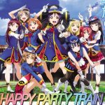 【ラブライブ!】HAPPY PARTY TRAIN感想スレ
