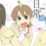 日常作者「やった!京アニでアニメ化だ!」