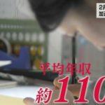 【悲報】アニメーター平均年収110万、月残業100時間超え