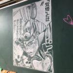 【画像】陰キャ美術部「明日みんなが教室入ってきたらびっくりするやろなぁ」ニチャァ…