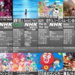 【悲報】2019年春アニメ、ゴミ!w