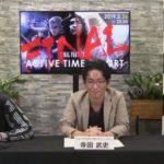 【悲報】『ファイナルファンタジー15』の開発スタッフ、生放送でファンに謝罪