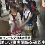 【コスプレ】マレーシアのコスプレイベントで摘発 日本人5人拘束