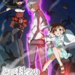『とある科学の一方通行』7月よりAT-X、TOKYO MX、MBS、BS11にて放送開始。スペシャルTVCMが公開