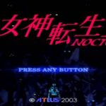 【朗報】PS2で最高傑作、決まる