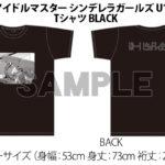 【朗報】アイドルマスターさん、最高にクールでイカしてるTシャツを販売!