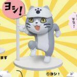【朗報】現場猫ガチャ、ガチでかわいい