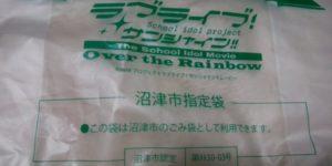 【悲報】ラブライブ、ゴミ化してしまう