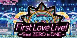 【ラブライブ!】Aqours 1st ライブのセトリ考えたwwwwwwwww